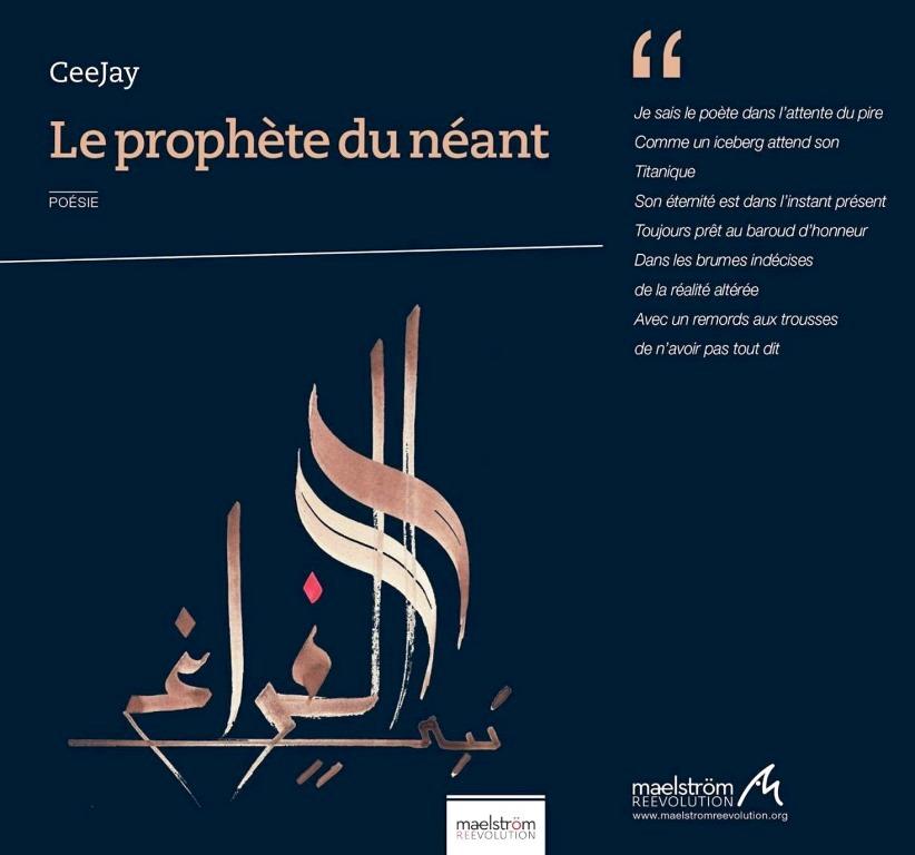 CeeJay-LePropheteDuNeant-1