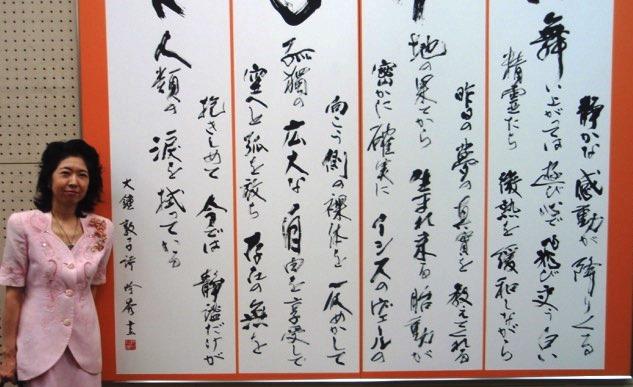 OganeAtsuko-3.jpg